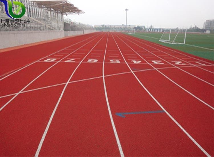 混合型塑胶跑道运动地坪