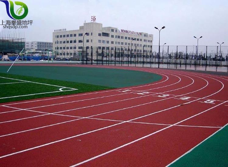复合型塑胶跑道运动地坪